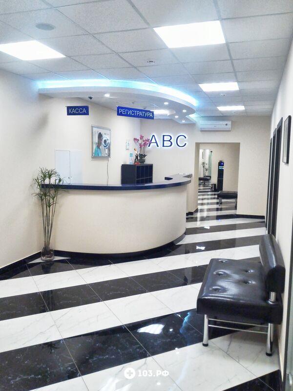 Галерея Сеть поликлиник «ABC-медицина» - фото 1530533