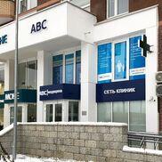 ABC-медицина